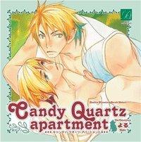 Candy Quartz apartment ~よる~