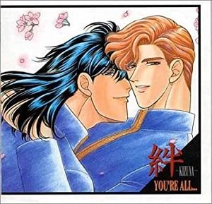 絆―KIZUNA―YOU'RE ALL...