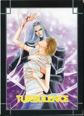 TURBULENCE-トラブランス-