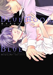 BlueMoon,Blue -between the sheets-