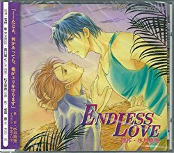 ENDLESS Lovers Special Present ~結婚しようよ~