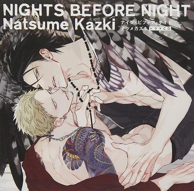 NIGHTS BEFORE NIGHT